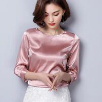 Lady Satin Silky Shirt Retro 3/4 Sleeve Glitter Blouse Pullover Tops OL Formal
