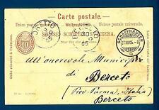 SWITZERLAND - SVIZZERA - 1905 - Cartolina Post. - Da Schaffhausen a Berceto/Parm
