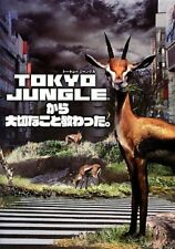 TOKYO JUNGLE Play Diary Novel Story Book Game Guide Japan PS3