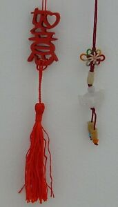 2 Chinese Butterfly Knot Jade Red String Tassel RuYi Cell Phone Charm Strap