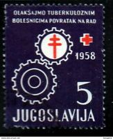 YUGOSLAVIA CHARITY STAMP 1958. RED CROSS, FIGHT AGAINST TUBERCULOSIS, BORBA PROT