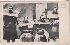 CHINESE PRISONERS IN THE CANGUE - BY M STERNBERG - HONG KONG - CHINA - POSTCARD