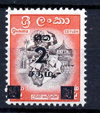 Ceylon 1963 2c su 4C maggiorazione sg477 PIASTRA BLOCCO DI 4 MNH
