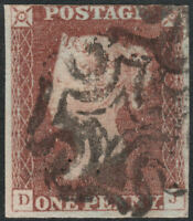 1841 SG7 1d RED BROWN - BLACK PLATE 1b FINE LOOKING 3 MARGINS (DJ)