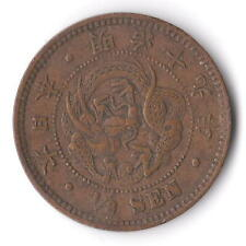 "Japan Old Coin ""Dragon 1/2sen"" 1886 (Meiji19) XF"
