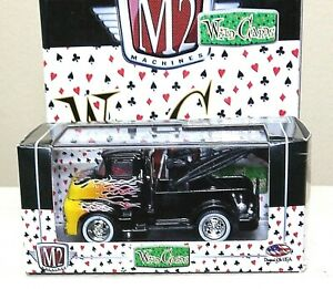 M2 Wild Cards premium edition 1956 Ford COE Tow Truck 13-01 1:64 black Service