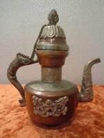 Diseño Cobre Jarra / Jarrita - Vintage - Artesanía - 16,5 cm - India ??