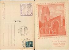 ROMA,SECONDA SETTIMANA FILATELICA ROMANA 1945 -F.G.LAZIO(RM) N.41334
