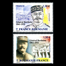 France 2018 - Henri Berthelot, 1861-1931 - Joint Issue with Romania - MNH