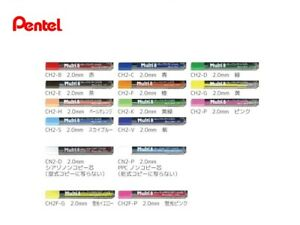 Pentel Multi 8 Mechanical Pencil Lead 2.0mm Choose from 17 Colors   CN2