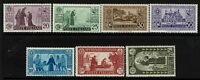 Italy SC# 258-264, Mint Hinged, Hinge Rem, 259, two shallow sm top thins - S3785