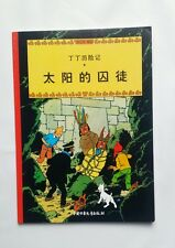 BD - Tintin Le temple du soleil / 2002 / HERGE / CHINOIS / CASTERMAN