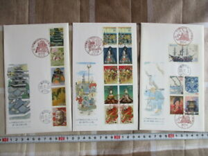 Japan Stamp First Day Cover Edo Shogunate 400 years 3 Covers Large format 2003