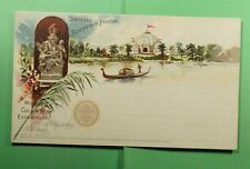 DR WHO 1893 WORLDS COLUMBIAN EXPO UNUSED PICTORIAL POSTAL CARD  f52360