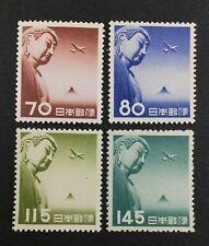 Momen: Japan Sc #C39-C42 1953 Mint Og Nh $38 Lot #3326