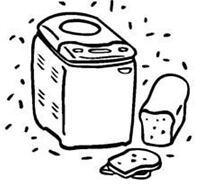 Sensio XBM1028 XBM1038 Bread Machine Maker Instruction Manual & Recipes