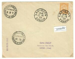 T019 INDOCHINE TONKIN LETTRE LAC-QUAN 1928 + 2 CACHETS POSTE RURALE SUPERBE RARE