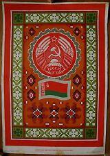 1972 Belarusian SSR Original Poster State emblem & flag Soviet USSR propaganda