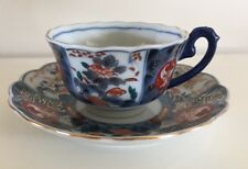Oriental Delicate Tea Cup and Saucer Set Japanese In Box