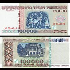 Belarus 100000 100,000 Rubles, 1996, P-15, UNC