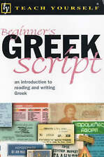Antiquarian & Collectable Books in Greek