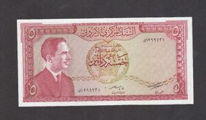 5 DINARS UNC CRISPY BANKNOTE FROM JORDAN 1959 PICK-15b  RARE