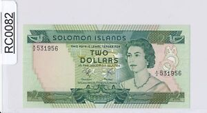 Solomon Islands 1977  2 Dollars  RC0082 combine shipping