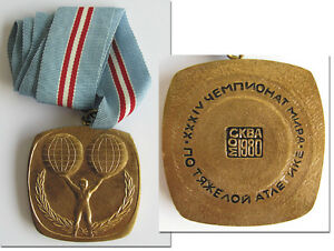 Olympic Games Moskow 1980. Winner medal Weightlifting World Championships