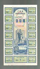 1991 China Revenue Receipt cover