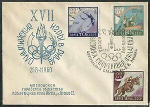 ENVELOPPE 1er JOUR URSS 1960-17ème OLYMPIADE