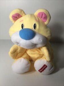 "Vintage Fisher Price Rumple Bear 15"" Blue Nose Yellow Stuffed Plush Animal 1998"