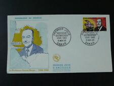 writer Gaston Berger Gaston Berger FDC Senegal 1963