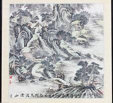 ESTAMPE CHINOISE ANCIENNE - ENCADREE - PAYSAGE DE MONTAGNE - 84 x 83 cm