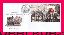 TRANSNISTRIA 2016 First Telegraph in Tiraspol 150th Anniversary FDC