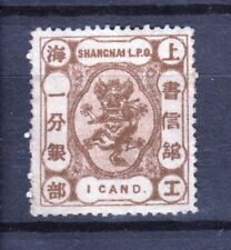 China  Shanghai Local post office Small Dragon 1 candareen MNG