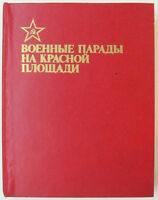 SOVIET ARMED FORCES Military parades Red Square Real Photo USSR Russian Book Old