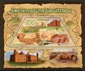 Kazakhstan 2020 MNH Europa Stamps Ancient Postal Routes Services 1v M/S