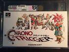 Chrono Trigger (Super Nintendo Entertainment System, 1995) - Japanese Version