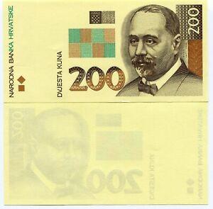 Croatia Rare 200 Kuna Color Trial Printing Proof P33 1993 Narodna Banka Hrvatske