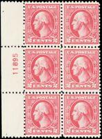 527, Mint F-VF NH Plate Block of Six Stamps Cat $350.00 - Stuart Katz