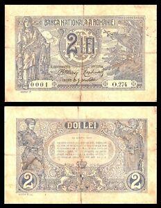 ROMANIA 2 Lei 1920  P27 ScarceBanknote