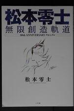 JAPAN Leiji Matsumoto Mugen Souzou Kidou 80th Anniversary Chronicle (Book)