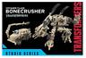 (InHand) Hasbro Transformers Studio Series #33 Voyager Class Bonecrusher Figure