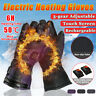 Rechargeable Heated Gloves Battery Electric Heating Warm Touch Screen Motorcycle