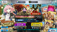[JP] [INSTANT] BUY 2 GET 3 FGO 1500-1700 SQ Fate Grand Order Quartz Account
