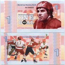 Ice Hockey 1 goal 2016 Valeri Kharlamov - Fantasy Banknote UNC