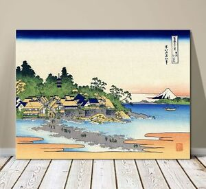 "Beautiful Japanese Landscape Art ~ CANVAS PRINT 8x12"" ~ Hiroshige Enoshima"