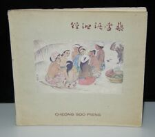 ORIGINAL 1956 CHEONG SOO PIENG CATALOGUE OF AN EXHIBITION OF PAINTINGS SINGAPORE