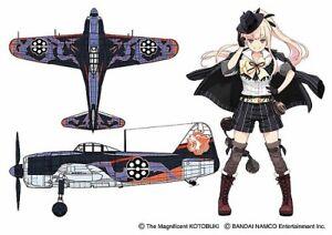 Hasegawa 52233 - 1/48 The Magnificent Kotobuki, Interceptor Fighter Shiden - New