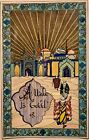 20th c. Islamic Modern Orientalist WATERCOLOR PAINTING of a Mosque ALLAH IS GOOD